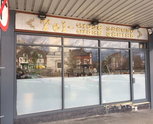 shop front installation in Manchester for Chinese takeaway